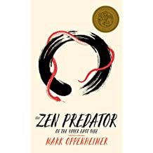 The Zen Predator of the Upper East Side (Kindle Single)