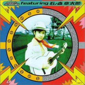 Beatmania iidx completemix ver. 6(2010. 09. 13)(bms 117th by.