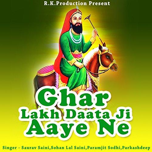 Amazon ghous pak sarkar saurav saini mp3 downloads ghous pak sarkar thecheapjerseys Images