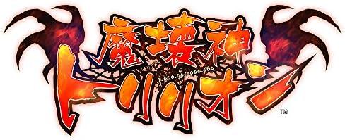 魔壊神トリリオン - PS Vita