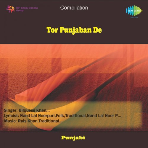Amazon.com: Tor Punjaban De: Bilquess Khan: MP3 Downloads