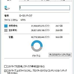 Amazon Co Jp Minisforum Gn34 ミニpc インテル Apollo Lake Celeron J3455プロセッサー 最大2 3ghz 4コア Lpddr4 8gb Ram 64gb Emmc Diy Ssd 1000m Lan デュアルバンドwifi Hdmi Vgaデュアルモニター出力可能 Linux Wolおよびpxeブートをサポート 静音mini