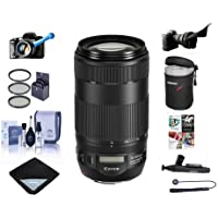 Canon EF 70-300mm f/4-5.6 IS II USM Autofocus Telephoto Zoom Lens - USA - Bundle with 67mm Filter Kit, Flex Lens Shade, LensShifter Grip Handle, Lens Case, Cleaning Kit, Software Package and More
