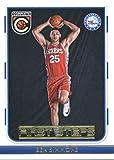 #8: 2016-17 Panini Complete First Steps #15 Ben Simmons Philadelphia 76ers Basketball Card
