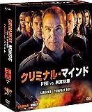[DVD]クリミナル・マインド/FBI vs. 異常犯罪 シーズン1 コンパクト BOX