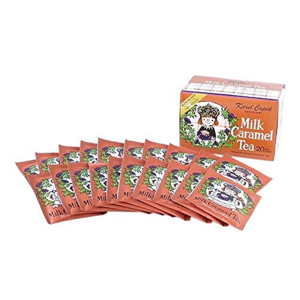 添付魂七時半AHMAD TEA ( アーマッドティー )  アールグレイ ティーバッグ 100袋入り [ 英国ブランド 個包装 ]