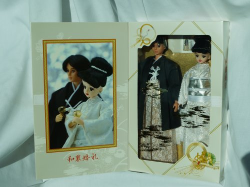 Japanese Royal Wedding Jenny Bride and Groom Set (Limited Edition) RARE