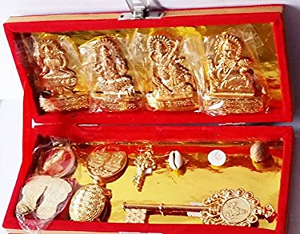 Himalaya Rudraksh Anusandhan Kendra Home Decor Accent