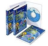 音声教材CD A Stellar World (ステラちゃんと英語で楽しく遊ぼう、歌おう、踊ろう!)