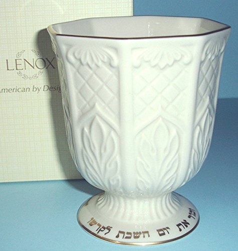 Lenox Judaic Collection Kiddush Cup Wine Goblet Sculpted Trim New In Box