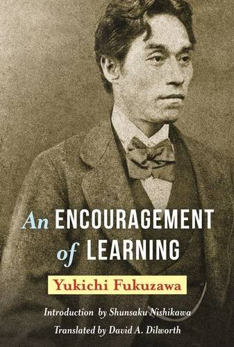 Read Online An Encouragement of Learning pdf epub