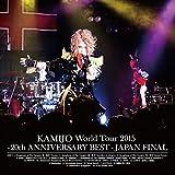 World Tour 2015 -20th ANNIVERSARY BEST- JAPAN FINAL
