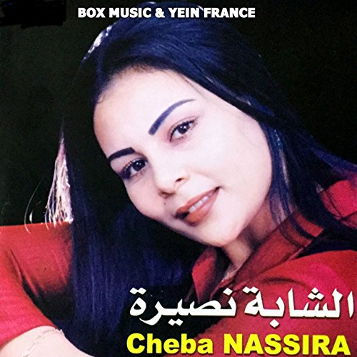 cheba nassira mp3