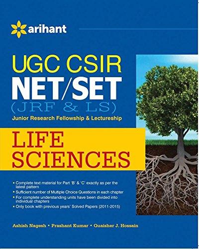 Download UGC-CSIR NET (JRF & LS) Life Science PDF