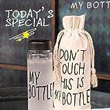 TODAY'S SPECIAL(トゥデイズスペシャル) MY BOTTLE  マイボトル