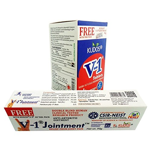 Kudos V1 60 Tablets with Free V1 Jointment Tube 90gm Herbal Ayurvedic Natural Active Safe No Side effect Combo For Perfect joint pain relief -