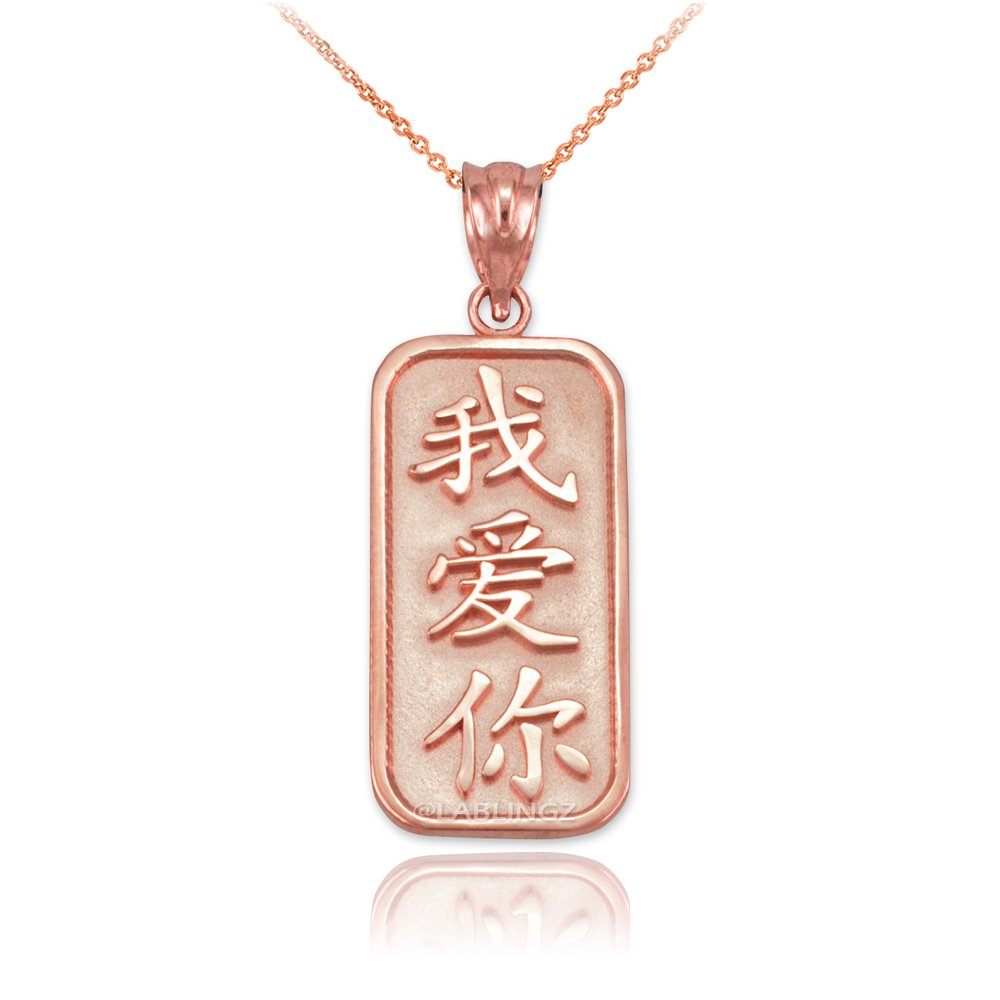 10K Rose Gold Chinese ''I Love You'' Symbol Necklace (16.00)