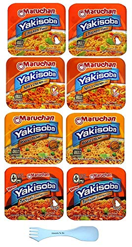 Maruchan Yakisoba Noodles 8 Pack Chicken Lover Variety Pack Bundle With 1 White Spork