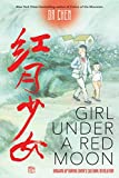 New York Times bestselling author Da Chen weaves a deeply moving account of his resolute older sister and their childhood growing up together during the Chinese Cultural Revolution.In a small village called Yellow Stone, in southeaster...