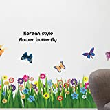 Amaonm® Removable Beautiful Flowers & Green Grasses Wall Decal Cartoon Flying Butterfly art Decor Wall Stickers Decorative Garden Peel Stick Wallpaper for Wall Corner Bedroom Living room (AM5005)