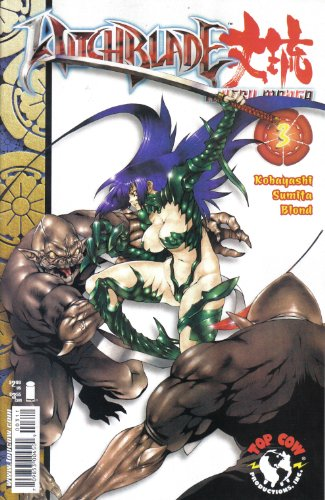 Witchblade Takeru Manga No. 3