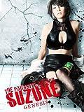The Parasite Doctor Suzune:  Genesis (English Subtitled)