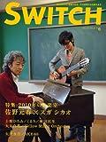 SWITCH Vol.28 No.6(2010年6月号)