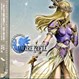 Game Music by Valkyrie Profile 2 Silmeria 2