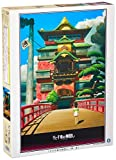 ensky Spirited Away Aburaya 1000-223 and 1000 Thousand Pieces (Japan Import)