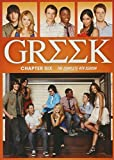 All Children Grow Up. It's a time of adjustment for all, as Casey and Evan find themselves classmates at CRU Law School, Ashleigh becomes overwhelmed by life in the big city, Rebecca and Calvin take control of their houses, Cappie declares a ...