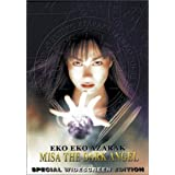 Misa the Dark Angel DVD