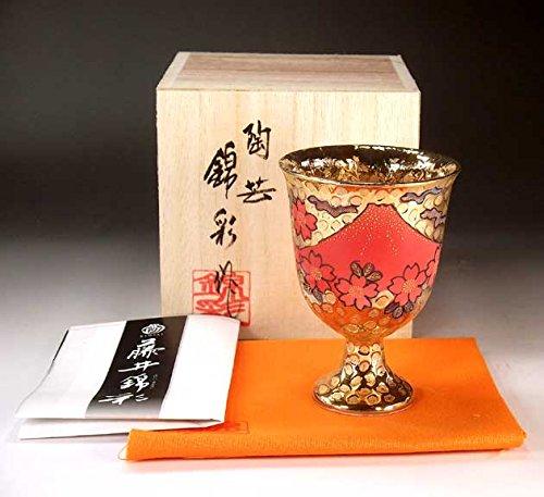 Japanese traditional crafts   Arita , Imari pottery free cup Somenishiki Golden Fuji full bloom cherry   potter Fujii NishikiAya by Fujii NishikiAyakama