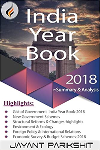 Buy India Year Book 2018 Summary And Analysis Book Online At Low