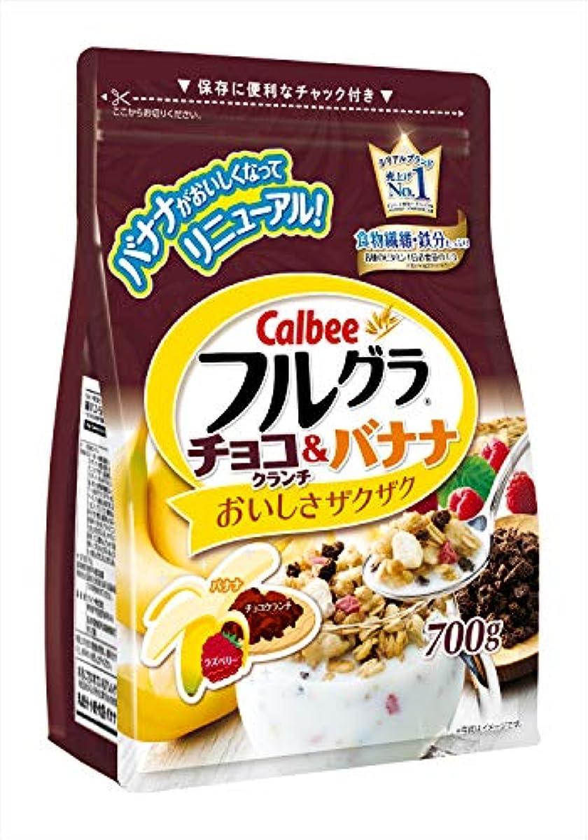 [해외] karubi 풀 그라 초콜렛&바나나 700G ×6 포