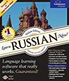 Learn Russian Softwares