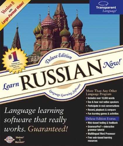 Learn Russian Now! 8.0