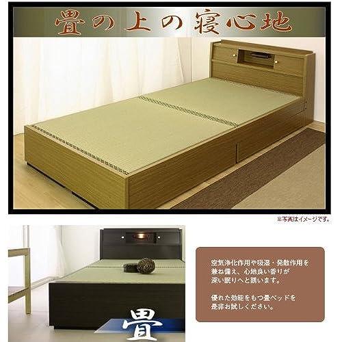 CAINZ 棚 照明 引出付畳ベッド ダブル ナチュラル
