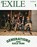 月刊EXILE(エグザイル) 2020年 01 月号 [雑誌]
