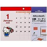 JAPANESE CALENDAR Sunstar Bungu Sanrio 2020 calendar wall hanging magnet Hello Kitty S8517789