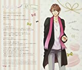 Vol.1 Jin Seto(Cv:Ryouhei Kimura)
