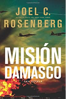 Misión Damasco (Spanish Edition)