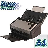Avision AD280 Duplex Scanner
