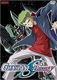 Mobile Suit Gundam Seed Destiny, Vol. 3.