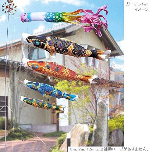 徳永 鯉のぼり 庭園用 ガーデンセット (杭打込式)ポールフルセット 3m鯉4匹 ちりめん京錦 桜風吹流し 撥水加工 日本の伝統文化 こいのぼり