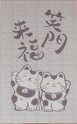 Wealth And Fortune Cat Design Chinese Characters Japanese Noren Door Curtain  Lucky And Fortune Cats Doorway