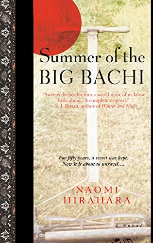 Summer of the Big Bachi (Mas Arai Book 1)