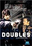 Doubles by Ken'ichi Hagiwara