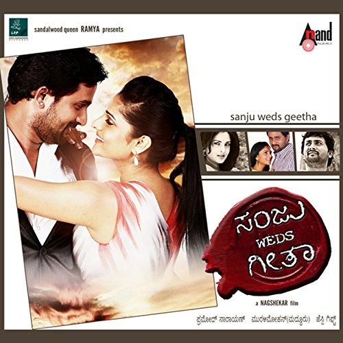 sanju movie mp3 songs free download