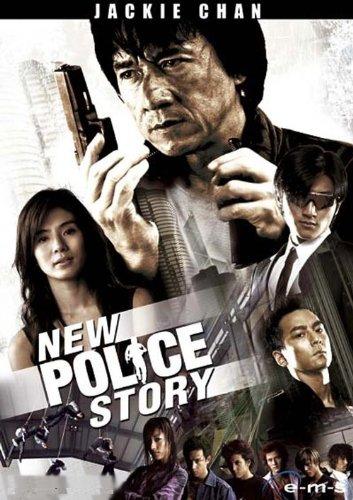 New Police Story Film