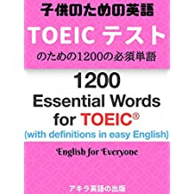English learning Essential words for the toeic test (Japanese Edition)